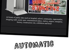 ابواب تعقيم زاتي Automatic sterilization doors