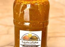 بزار شواء عماني 100%