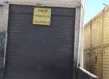 محلات صناعي للايجار  _ جاوا