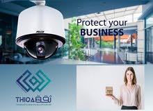 انطمة حماية وكاميرات مراقبة