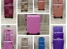 New Travel Bags in Jeddah