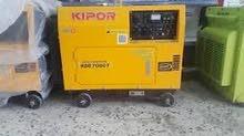 محرك كيبور اصالي 6500