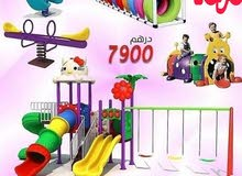 Baby Toys indoor and outdoor