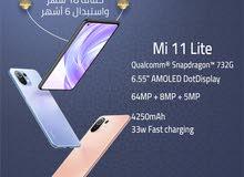 شاومي Mi 11 lite الرام6G الشاشة اموليد مع بكج هدية وتغليف حراري مجاناً xiaomi