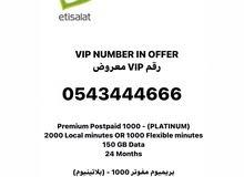 VIP Etisalat Numbers