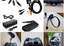 Xbox 360/ PS3/ Wii Accessories