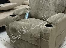 كرسي مساج وهزاز