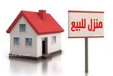 بيت للبيع مكون من طابق واحد وقابل لطابق ثاني حسب امكانية المشتري..