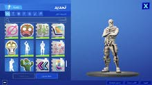 حساب فورت نايت للبيع  Fortnite account for sell