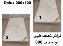 Mattress Deluxe 200x120