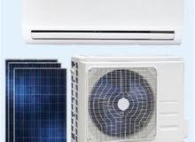 تكيفات تعمل بالطاقة الشمسية