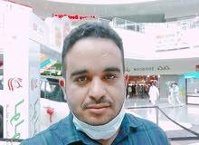 محاسب يمني بكاريوس محاسبه جامعه صنعاء خبره اكثر من 10سنوات في الحسابات