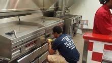 فني صيانه معدات مطاعم ومقاهي للعمل في طرابلس ليبيا