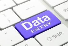 أبحث عن عمل مدخل بيانات من المنزل