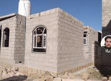 بيت في المطار صنعاء