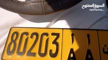 رقم لبيع 80203 أ أ لتوصل ع الرقم الهاتف