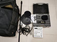 معدات تسجيل صوت ستوديو احترافي للبيع