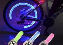 مصباح للاطار لعده استخدامات LED