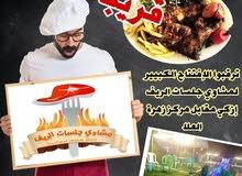 مطلوب موظفات  للعمل في مطعم في ولاية ازكي الراتب 170 متوفر سكن واكل ومواصلات