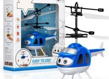 طيارة لعبة لاسلكية للأطفال تعمل بالريموت مزودة بأجنحة للطيران(متوفر شحن للجميع)