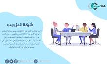 تصميم وبرمجة مواقع الكترونية
