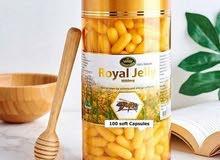رويال جيلي ملكات النحل ROYAL JELLY