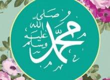 للايجار شقق صباح الناصر والعارضيه