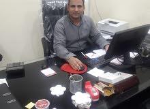 انا محاسب مصري ابحث عن عمل ونقل كفاله