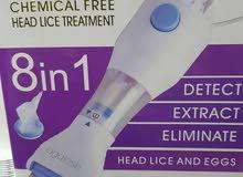 جهاز تنظف الشعر من القمل وبيوضه بشكل نهائي ماركة اجاليز بسعر مناسب