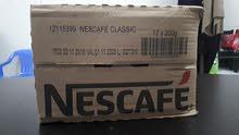 قهوة أصلية من شركة Nescafe