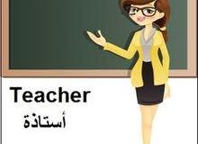 مدرسة لغة إنجليزية خصوصي
