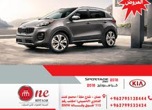 Renting Kia cars, Sportage 2018 for rent in Amman city