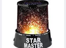 أباجورة Star Master