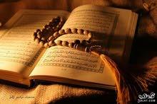 مجموعة خطاب لطباعة المصاحف والادعية الاسلامية