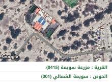 ارض سياحية ضمن منطقة التطوير السياحي للشاطئ الشرقي لبحر الميت