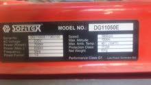 مولد كهرباء (بنزين)للبيع8.3W
