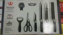 طقم السكاكين ستيل نخب اول