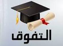 معلم لغة عربية للصف الثاني عشر 71707455