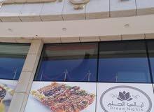 جده _ حي الرويس- شارع الاندلس-مجمع الاندلس للاعمال
