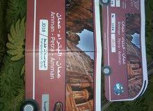 عمان-البتراء-عمان  (يومياً) (أحدث الباصات السياحية)