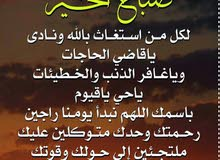معلم عربي ولذوي الاحتياجات الخاصة