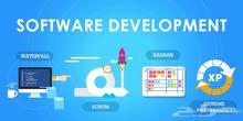 أنظمة برمجية وتطبيقات