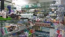 صيدلية للبيع Pharmacy for sale