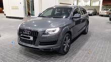 Audi Q7 2015 (Grey)