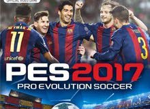تأجير بلايستيشن 4 مع لعبة كرة قدم Pes 2017 وايدين اثنتين