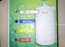 جهاز قياس منسوب الماء