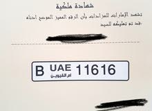 UAQ plate number