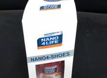 الان بمصر تكنولوجيا النانو  احدث تكنولوجيا المانية