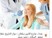 بطاقة خصومات تعليمية وترفيهية وطبية