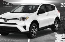 Best price! Toyota RAV 4 2018 for sale